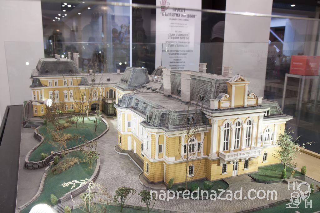 Царски дворец в София